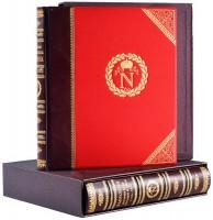 Книга Наполеон. Комплект из 2 томов
