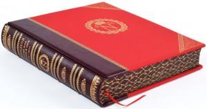 фото страниц Наполеон. Комплект из 2 томов #6