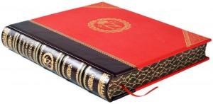 фото страниц Наполеон. Комплект из 2 томов #7