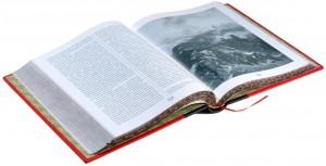 фото страниц Наполеон. Комплект из 2 томов #9