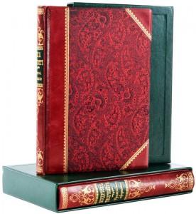 Книга Чаша мудрості. Мудрість тисячоліть (в 2 томах)