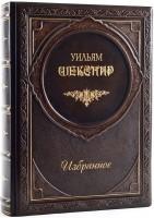 Книга Уильям Шекспир. Избранное