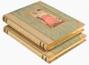 фото страниц Український живопис 20-21 ст. В 2 томах #5