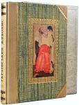 фото страниц Український живопис 20-21 ст. В 2 томах #4