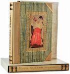 Книга Український живопис 20-21 ст. В 2 томах