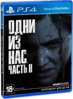 игра The Last of Us Part 2 PS4 - Одни из нас. Часть 2 - русская версия