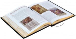 фото страниц Исторический атлас еврейского народа #7