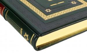 фото страниц Исторический атлас еврейского народа #8