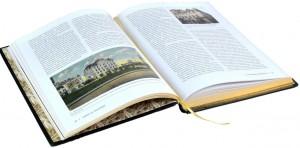 фото страниц Євреї та українці: тисячоліття співіснування #7