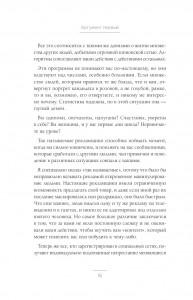фото страниц 10 аргументов удалить все свои аккаунты в социальных сетях #12