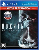 игра Until Dawn PS4 - Дожить до рассвета - Русская версия