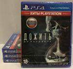скриншот Until Dawn PS4 - Дожить до рассвета - Русская версия #3