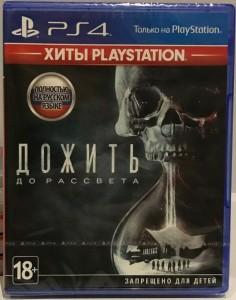 скриншот Until Dawn PS4 - Дожить до рассвета - Русская версия #2