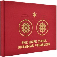 Книга The Hope Chest. Ukrainian Treasures
