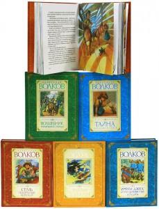 фото страниц Книги Волкова (суперкомплект из 6 книг) #2
