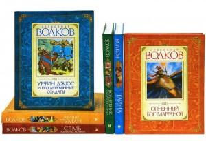 Книга Книги Волкова (суперкомплект из 6 книг)