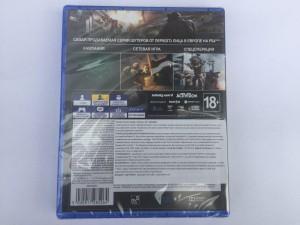 скриншот Call of Duty: Modern Warfare 2019 PS4 - Русская версия #6