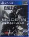 скриншот Call of Duty: Modern Warfare 2019 PS4 - Русская версия #2