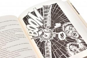 фото страниц Франческа (суперкомплект из 2 книг) #6