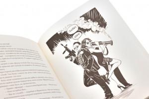 фото страниц Франческа (суперкомплект из 2 книг) #12