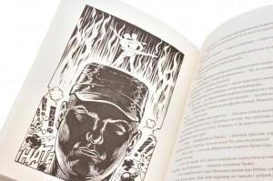 фото страниц Франческа (суперкомплект из 2 книг) #11