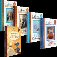 Книга Пригоди мишеняти Десперо (суперкомплект з 5 книг)