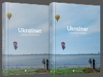 Книга Ukraїner (суперкомплект из 2 книг)
