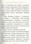 фото страниц Пригоди мишеняти Десперо (суперкомплект з 5 книг) #24