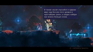 скриншот Dead Cells Action Game of the Year  PS4 - Русская версия #3