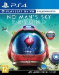 игра No Man's Sky Beyond PS4 - Русская версия