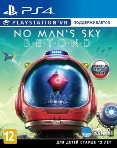 игра No Mans Sky Beyond PS4 - Русская версия
