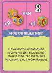 фото Настольная игра Hobby World 'Остров юрского периода' (915064) #9