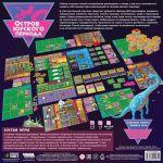 фото Настольная игра Hobby World 'Остров юрского периода' (915064) #2