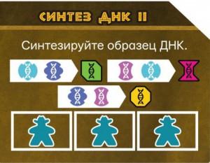 фото Настольная игра Hobby World 'Остров юрского периода' (915064) #12