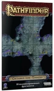 Настольная игра Hobby World Pathfinder. Составное поле 'Тоннели' (915093)
