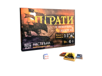 Подарок Шоколадний ігровий набір Shokopack 'Пірати. Настільна шоколадна гра' (4820194870427)