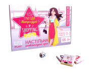 Подарок Шоколадний ігровий набір Shokopack 'пригоди Капризулі. Настільна шоколадна гра' (4820194870434)