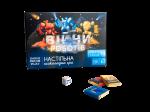 фото Шоколадний ігровий набір Shokopack 'Війни роботів. Настільна шоколадна гра' (4820194870809) #2