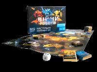 Подарок Шоколадний ігровий набір Shokopack 'Війни роботів. Настільна шоколадна гра' (4820194870809)