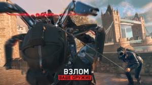 скриншот Watch Dogs: Legion PS4 - русская версия #12