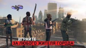 скриншот Watch Dogs: Legion PS4 - русская версия #10