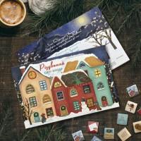 Подарок Адвент календар 'Різдвяний' 120 г