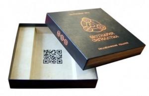 фото Настольная игра Интаглиф 'Бестиарий Сигиллума' Коллекционное издание (на русском) (230124) #2