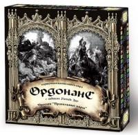 Настольная игра Magellan 'Ордонанс' базовый набор (на русском) (148684)