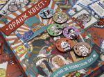 фото Настольная игра Muravey Games 'Оранж Квест:  в погоне за Конфетным Джо' (3 издание) (218445) #3