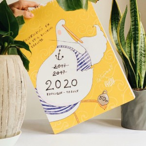 фото Настінний календар-планер Gifty 'Гусь' на 2020 рік #3