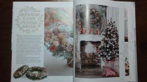 фото страниц Новогодние украшения и подарки ручной работы #10