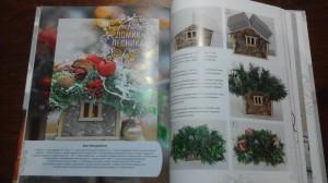 фото страниц Новогодние украшения и подарки ручной работы #8