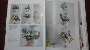 фото страниц Новогодние украшения и подарки ручной работы #5