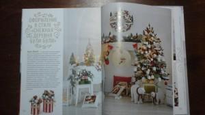 фото страниц Новогодние украшения и подарки ручной работы #11